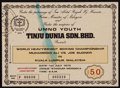 Boxing Collectibles:Autographs, 1975 Joe Bugner Signed Muhammad Ali Ticket....