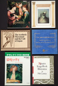 Books:Art & Architecture, [Dante Gabriel Rossetti]. Group of Six Japanese Catalogs on Rossetti and Nineteenth Century Art.... (Total: 6 Items)
