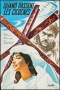"""Movie Posters:Foreign, The Cranes Are Flying (Sovexportfilm, 1958). French Affiche (31"""" X 46.5""""). Foreign.. ..."""