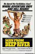 "Movie Posters:Adventure, Man from Deep River & Other Lot (Joseph Brenner Associates,1972). One Sheets (36) (27"" X 41"") Flat Folded. Adventure.. ...(Total: 36 Items)"