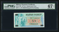 Military Payment Certificates:Series 692, Series 692 10¢ Replacement PMG Superb Gem Unc 67 EPQ.. ...