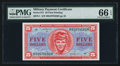 Military Payment Certificates:Series 611, Series 611 $5 PMG Gem Uncirculated 66 EPQ.. ...