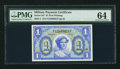 Military Payment Certificates:Series 541, Series 541 $1 PMG Choice Uncirculated 64.. ...