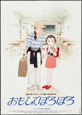 "Movie Posters:Animation, Only Yesterday (Studio Ghibli, 1991). Japanese B2 (20"" X 29"").Animation.. ..."