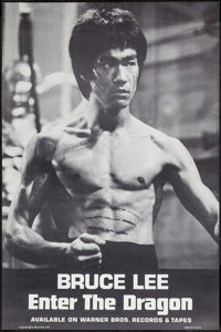 """Enter the Dragon (Warner Brothers Records, 1973). Soundtrack Poster (18.25"""" X 27.5""""). Action"""