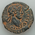 Ancients:Roman Provincial , Ancients: EGYPT. Alexandria. Hadrian (AD 117-138). AE drachm (17.24gm)....