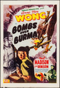 "Movie Posters:War, Bombs Over Burma (PRC, 1943). One Sheet (27"" X 41""). War.. ..."