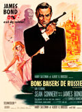 "Movie Posters:James Bond, From Russia with Love (United Artists, 1964). French Grande (46"" X 63""). James Bond.. ..."