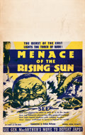 """Movie Posters:Documentary, Menace of the Rising Sun (Universal, 1942). Window Card (14"""" X 22""""), and Lobby Card Set of 4 (11"""" X 14""""), and Pressbook (4 P... (Total: 7 Items)"""