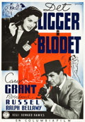 "Movie Posters:Comedy, His Girl Friday (Columbia, 1940). Swedish One Sheet (27.5"" X39.5"").. ..."