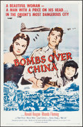 "Movie Posters:Adventure, Hong Kong (Citation, R-1961). One Sheet (27"" X 41""). Adventure.Reissue Title: Bombs Over China.. ..."