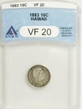 Coins of Hawaii: , 1883 10C Hawaii Ten Cents VF20 ANACS. NGC Census: (2/236). PCGSPopulation (18/390). Mintage: 250,000. (#10979)...