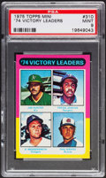 Baseball Cards:Singles (1970-Now), 1975 Topps Mini Victory Leaders #310 PSA Mint 9....