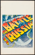 "Movie Posters:War, The Battle of Russia (20th Century Fox, 1943). Window Card (14"" X22""). War.. ..."