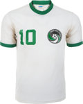 Miscellaneous Collectibles:General, 1976 Pelé Game Worn New York Cosmos Jersey....