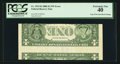 Error Notes:Inverted Reverses, Fr. 1933-K $1 2006 Federal Reserve Note. PCGS Extremely Fine 40.....
