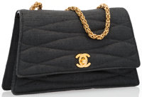 """Chanel Gray Canvas Shoulder Bag with Gold Hardware Very Good Condition 8"""" Width x 5"""" Height x 2"""""""
