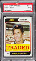 Baseball Cards:Singles (1970-Now), 1974 Topps Traded Diego Segui #151T PSA Mint 9....