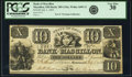 Obsoletes By State:Ohio, Massillon, OH - Bank of Massillon $10 July 1, 1853 OH-285 G10a,Wolka 1609-11. PCGS Very Fine 30.. ...
