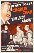 "Movie Posters:Mystery, The Jade Mask (Monogram, 1945). One Sheet (27"" X 41.25"").. ..."