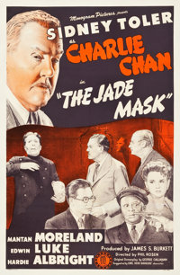 "The Jade Mask (Monogram, 1945). One Sheet (27"" X 41.25"")"