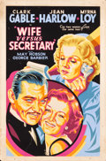 "Movie Posters:Drama, Wife vs. Secretary (MGM, 1936). Other Company Silk Screen Poster(40"" X 60"").. ..."