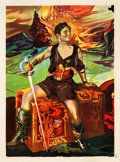 "Movie Posters:Swashbuckler, The Black Pirate (United Artists, 1926). Partial Italian Six Sheet (38"" X 51"").. ..."