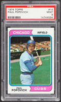 Baseball Cards:Singles (1970-Now), 1974 Topps Paul Popovich #14 PSA Mint 9....