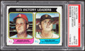 Baseball Cards:Singles (1970-Now), 1974 Topps Victory Leaders #205 PSA Gem Mint 10 - Pop Two....