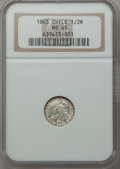 Chile, Chile: Republic 1/2 Real 1845 So-IJ MS65 NGC,...
