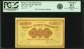 Obsoletes By State:Utah, Salt Lake City, UT - Bishop's General Storehouse 25 Cents July 1, 1897 Rust 243, Nyholm 315. PCGS Choice New 63 Apparent.. ...