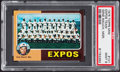 Baseball Cards:Singles (1970-Now), 1975 Topps Mini Expos Team #101 PSA Mint 9....