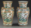 Asian:Chinese, A Pair of Chinese Rose Medallion Porcelain Vases. 13-3/4 inches high (34.9 cm). ... (Total: 2 Items)
