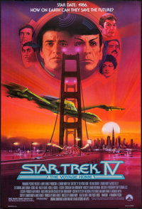 """Star Trek IV: The Voyage Home (Paramount, 1987). One Sheets (2) (27"""" X 41"""") SS Regular & Advance. Scie..."""