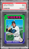 Baseball Cards:Singles (1970-Now), 1975 Topps Mini Mickey Stanley #141 PSA Mint 9....