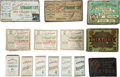 Baseball Cards:Unopened Packs/Display Boxes, 1880's - 1890's Allen & Ginter's Cigarette Packs, Boxes andContainers Collection (14). ...