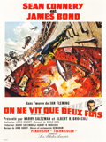 """Movie Posters:James Bond, You Only Live Twice (United Artists, 1967). French Grande (47"""" X 63"""") Style A.. ..."""