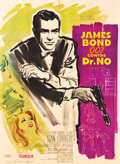 "Movie Posters:James Bond, Dr. No (United Artists, 1962). French Grande (47"" X 63"") PurpleStyle.. ..."
