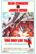 """Movie Posters:James Bond, You Only Live Twice (United Artists, 1967). Poster (40"""" X 60"""").. ..."""