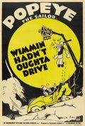 "Movie Posters:Animated, Wimmin Hadn't Oughta Drive (Paramount, 1940). One Sheet (27"" X41""). ..."