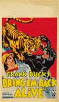 "Movie Posters:Adventure, Bring 'Em Back Alive (RKO, 1932). Midget Window Card (8"" X 14""). ..."