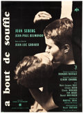 "Movie Posters:Foreign, Breathless (UGC DA, 1960). French Grande (45.5"" X 62"") Hurel PhotoStyle.. ..."