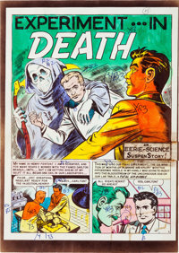 "EC Weird Science #12 (#1) ""Experiment... in Death"" Complete Story Silverprint Proof (EC, 1950).... (Total: 6 I..."