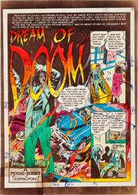 "EC Weird Science #12 (#1) ""Dream of Doom"" Complete Story Silverprint Proof (EC, 1950).... (Total: 7 Items)"