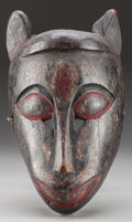 Tribal Art, Mask, Southwestern Nepal. Rajbansi People...