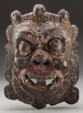 Tribal Art, Mask, Kathmandu Valley, Nepal. Newar People...