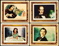 "Movie Posters:Academy Award Winners, Gone with the Wind (MGM, 1939). Roadshow Lobby Cards (4) (11"" X14"").. ... (Total: 4 Items)"