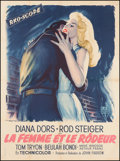 "Movie Posters:Crime, The Unholy Wife (RKO, 1957). French Grande (46.75"" X 63.25""). Crime.. ..."