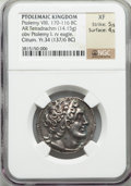 Ancients:Greek, Ancients: PTOLEMAIC KINGDOM. Ptolemy VIII (170-116 BC). ARtetradrachm (14.15 gm)....