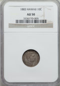 Coins of Hawaii: , 1883 10C Hawaii Ten Cents AU50 NGC. NGC Census: (23/226). PCGSPopulation (60/281). Mintage: 250,000. ...